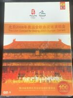 LIVE CONCERT BEIJING 2008 OLYMPIC GAMES (DVD) Super RARE OOP, FAST FREE Shipping