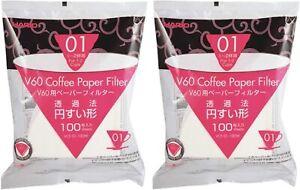 Hario Filterpapier V60 Gr. 01, 2er-Pack (200 St.) 1-2 Tassen VCF-01-100W (Japan)