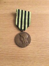 "Resistance Medal UK p/&p. Ribbon WW 2 FRENCH Inc x 6/"""