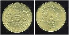 LIBAN  250 livres   2003