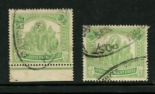 2 Block Width Malayan & Straits Settlements Stamps
