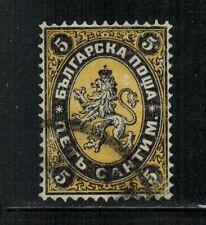 Bulgaria #1 Wmk.168 1879 Used