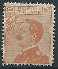 1926 REGNO EFFIGIE 60 CENT FALSO DELL'EPOCA MNH ** - W160