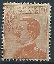 1926 REGNO EFFIGIE 60 CENT FALSO DELL'EPOCA MNH ** - W160