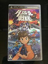 FREE SHIPPING Playstation Portable PSP JAPAN Danball Senki