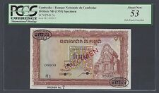 Cambodia 10 Riels ND(1955) P3s Specimen TDLR About Uncirculated