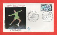 FDC 1971 - Championnats du Monde de patinage sur glace  (399)