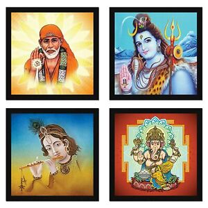 Set of 4 Hindu Gods Framed Synthetic Wood Painting 13 x 13 inch