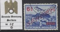 GERMANY - REICH 1941-1945 occ SERBIEN Mi 28 cat 300$ very fine used