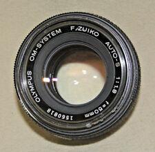 OLYMPUS OM SYSTEM G.ZUIKO AUTO-S  1:1.8 50mm MF LENS PARTS OR REPAIR 7504
