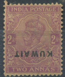 KUWAIT Over Printed Inverted On India King George 5th 2As Stamp