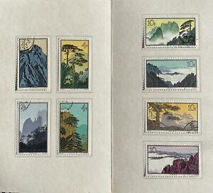 CHINA 1963 FOLDER OF THE LANDSCAPE OF HWANGSHAN COMPLETE SET OF 16, HIGH C.V£+++