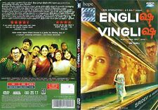 English Vinglish (Hindi DVD) (2012) (English Subtitles) (Brand New)