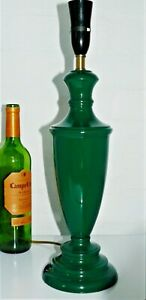 Dark Green Table Lamp Urn Shape Classical Lamp 47cm Side Lamp Antique Style