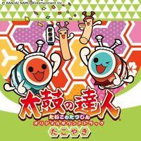 [CD] BANDAI NAMCO Taiko no Tatsujin Original Sound Track Takoyaki NEW from Japan