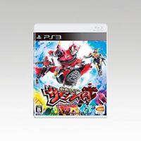 USED PS3 Kamen Rider Summon Ride