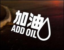 ADD OIL JDM decal car funny vinyl, Mazda Toyota Honda Nissan subaru