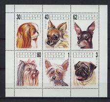 Bulgaria 1991 SG#3784-9 Dogs MNH Sheetlet