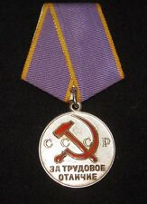 """Silver Medal of the USSR """"For Labor Merit"""" 1945-1989"""