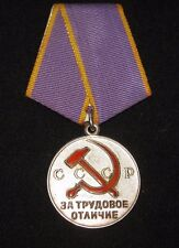 "Silver Medal of the USSR ""For Labor Merit"" 1945-1989"