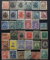 1867-1950 > EL SALVADOR > Multi Condition Vintage Stamps.