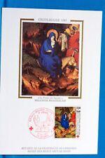 FRANCE CPA   Carte Postale Maximum LA FUITE EN EGYPTE  Yt 2498 C