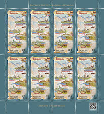 RUSSIA 2020 Full Sheet, Ancient Mail Routes, Europe CEPT, MNH