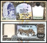 NEPAL 500 RUPEES 1996 P 35 SIGN 13 UNC