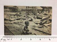 Postcard  c1937 P'ing Mei Shanghai Southern Station China 上海南站 Japanese War