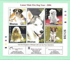 BHUTAN Sc 1420 NH MINISHEET of 2006 - DOGS