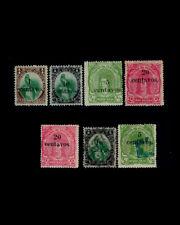 Vintage: Guatemala 1881 Nice Scott # 17-20 $ 99.50 Lot # Gua-1881Z