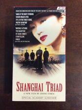 Shanghai Triad VHS 1995 Special Academy Screener VHSshop.com