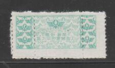 Korea Postal Letter Seal Japan OCC Revenue Fiscal stamp 1-17 Scarce and MNH Gum
