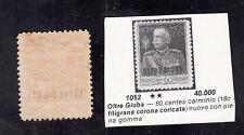 1925 OLTRE GIUBA GIUBILEO RE 18c  MNH** LUSSO VARIETA' CORONA CORICATA FIRMATO