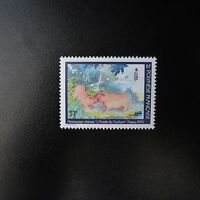 """Polynesia French N° 480D without the Mention """" Cartor """" Neuf Luxe MNH"""