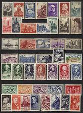 FRANCE / 1945-1949 BEAU LOT DE TIMBRES NSC ** / COTE 90.00 € (ref 5660)