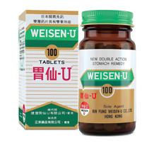 胃仙-U Weisen-U Stomach Remedy ~ 100 Tablets ~ Fast Shipping 7-14 Days Arrive !!!