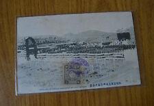 CARTOLINA MILITARE GUERRA RUSSO GIAPPONESE RUSSIAN MONUMENT VIAGGIATA 1909 YY