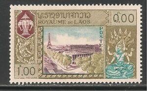 Laos #51 (A14) VF MINT - 1958 1k UNESCO Building and Eiffel Tower
