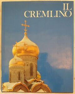 VIAGGI IL CREMLINO ASCHER MOSCA MOSCOW RUSSIA ILLS FOTO 1973
