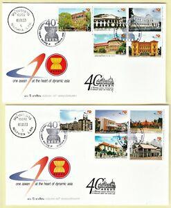 Thailand Stamp 2007 ASEAN 40th Anniversary FDC **1st Day Mark