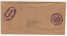 Tonga Philatelic Bureau OHMS Cover To UK See Scan For Full Detail & Condition