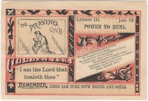 January 15 1882 American Baptist Publication Society Picture Lesson Card