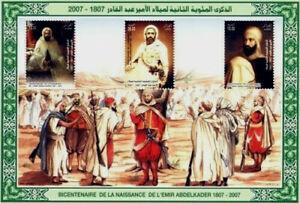 Algeria 2007 centenary of birth of prince emir abdelkader sheet mnh الجزائر