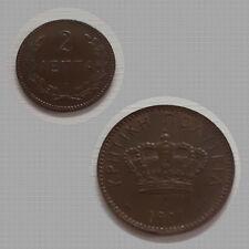 GREECE CRETE COIN 2 LEPTA DRACHMAI KM#2 1901A UNC RED - BROWN Prince George