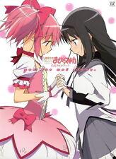 "664 Puella Magi Madoka Magica - Japanese Anime Cute 14""x19"" Poster"
