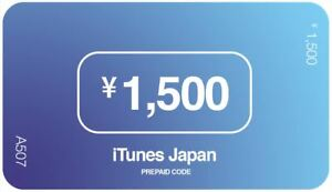 Japan iTunes & App Store Card 1500 & 3000 Yen: (Japanese version)