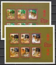 Touva, 1999 Russian Local. Tigers on 2 s/sheets o/printed Hobby Day & Scout logo