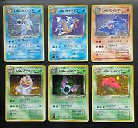 Pokemon Dark Blastoise Dark Gyarados & Others Team Rocket Holo Lot PL (P) Jap