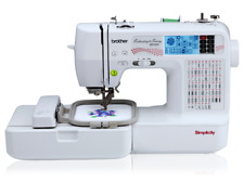 Brother Sb7500 Computerized Sewing and Embroidery Machine (New)